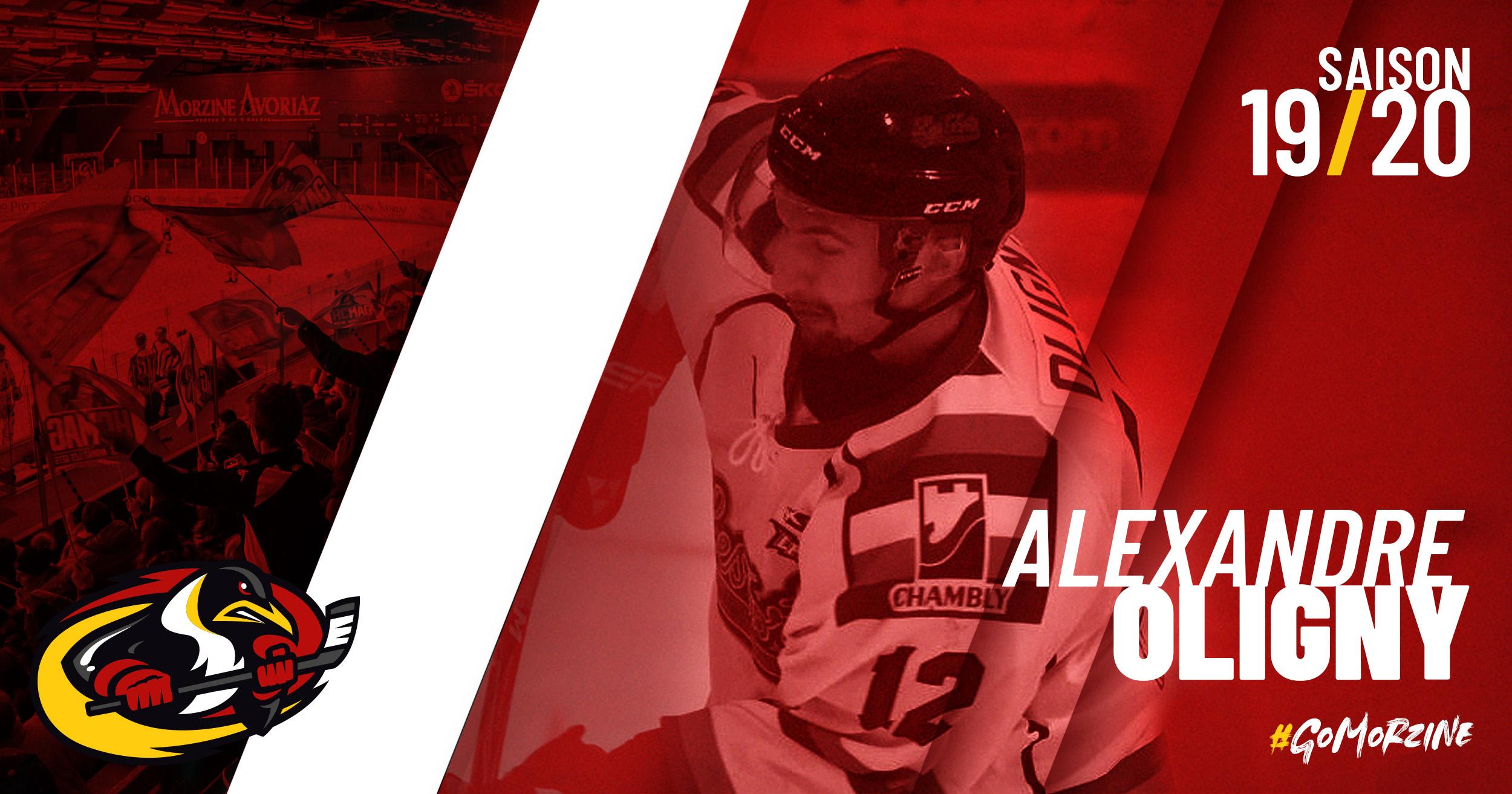 Alexandre Oligny